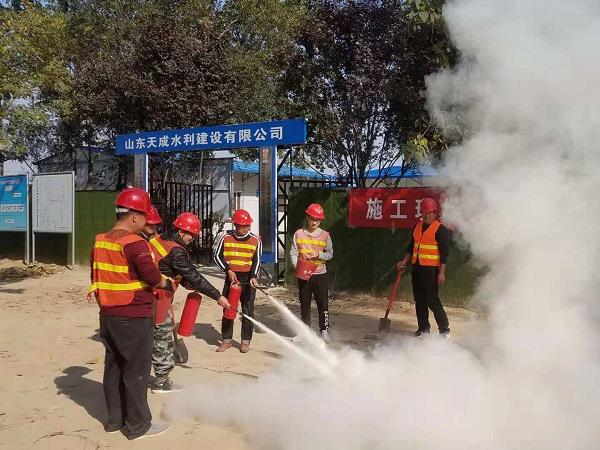 潍坊市峡山水库灌区续建配套节水改造项目(2019年度)